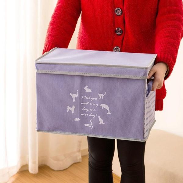 無紡布收納盒大號衣物箱子抽屜式衣柜衣服整理箱收納盒玩具儲物箱wy【萬聖夜來臨】