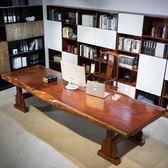實木辦公桌老板總裁桌辦公室文件柜木質資料柜靠墻大書柜展示柜子
