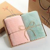 珊瑚絨素樸毛巾禮盒 2條裝套裝比純棉吸水家用
