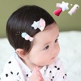 粉彩流星球球髮夾組 兒童髮飾 布藝髮夾 髮夾