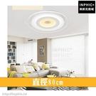INPHIC-客廳led吸頂燈燈具現代主臥室燈書房幾何LED燈圓形簡約北歐餐廳燈-直徑80cm_heas