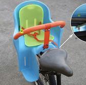 自行車后座椅兒童椅寶寶安全座椅電動車后置嬰兒小孩坐椅單車后座 智聯igo
