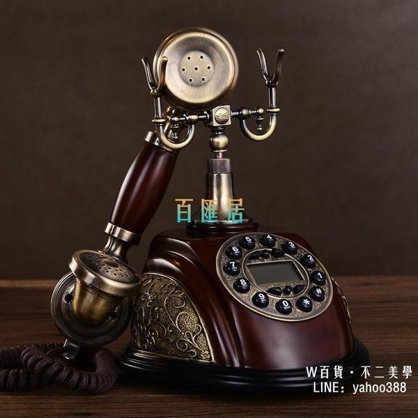 仿古電話機 復古電話機座機歐式客廳家用電話機(136)