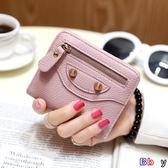 [貝貝居] 短夾 韓版 薄款 小錢包 短款 女式錢夾 零錢包