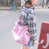 正韓大容量三用帆布雙肩旅行背包女運動包旅游包男行李包 【免運】