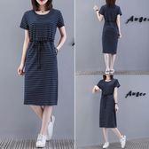 夏季胖MM寬鬆大碼休閒T恤條紋洋氣連身裙短袖過膝氣質長裙新款t裙
