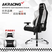 AKRACING超跑電競椅旗艦款-GT66 Challenger