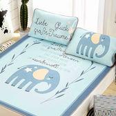 北歐風透氣涼爽冰絲蓆(含枕套)-雙人-小象藍