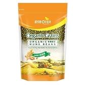 歐特~有機綠豆480公克/包