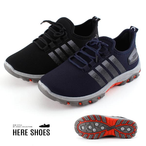 [Here Shoes]男鞋-透氣網布休閒鞋綁帶3.5CM厚底男鞋男款─ANT94
