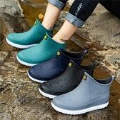雨鞋 春秋夏季休閒時尚男士雨鞋低筒水鞋雨靴短筒洗車廚房鞋防滑工作潮