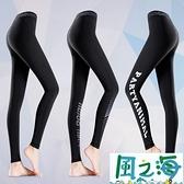 健身褲運動長褲女健身大碼高腰提臀速乾訓練瑜伽服高彈緊身跑步打底褲子 【風之海】