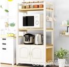 熱賣微波爐架廚房置物架收納架用品家用大全鍋架微波爐架子落地多層烤箱儲物架LX coco