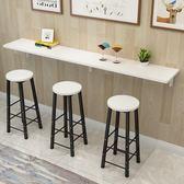 簡約現代吧台桌家用靠牆摺疊長條窄桌子餐廳奶茶店咖啡廳吧台桌椅 樂活生活館