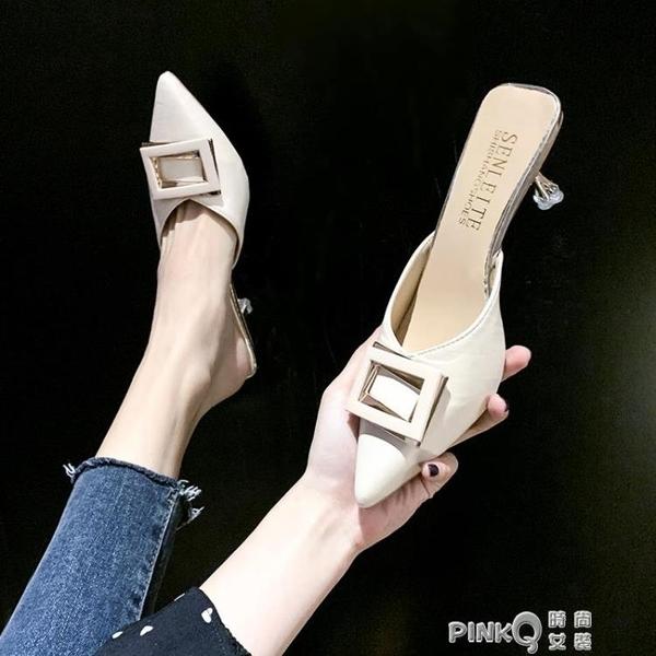 高跟鞋子女2020新款春款夏百搭細跟尖頭包頭拖鞋女外穿半拖涼鞋托 pinkQ 時尚女裝