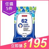 【5件195】韓國 PUREDERM 酒精62%清潔濕紙巾(20抽)【小三美日】酒精擦濕巾
