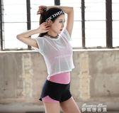 運動套裝女春秋新款短褲跑步健身房韓國瑜伽三件套夏季健身服   麥琪精品屋