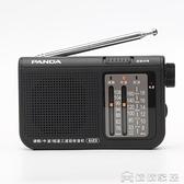 收音機 旗艦小型便攜式老人DSP全波段收音機FM廣播半導體 【母親節特惠】