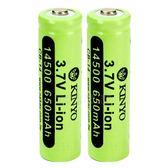 14500充電電池鋰電池(1入)