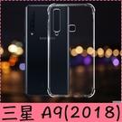 【萌萌噠】三星 Galaxy A9 (2...