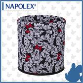 【愛車族購物網】NAPOLEX 迪士尼 米妮圓型垃圾桶 ---NEW