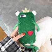 毛絨公仔手機殼套蘋果x女款可愛立體iPhone8plus綠色青蛙ins超火