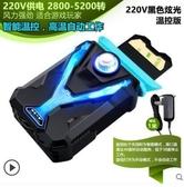 散熱器抽風式散熱器側吸聯想華碩戴爾風扇機 【熱賣新品】