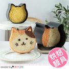 日式貓咪吐司模具 麵包模 烘焙工具...