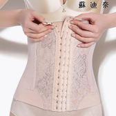 束腰帶收腹帶束腰束腹塑腰綁帶瘦腰塑身衣服-蘇迪奈