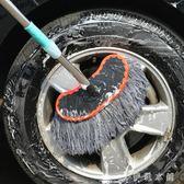 洗車專用拖把 伸縮式純棉多功能刷車拖把洗車工具擦車拖把長柄刷子YYP  伊鞋本鋪