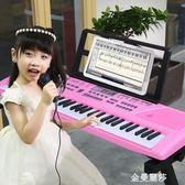 61鍵兒童電子琴帶麥克風初學入門多功能粉色小鋼琴女孩3-5-6-12歲HM 金曼麗莎