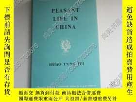 二手書博民逛書店【罕見】1962年 江村經濟 Peasant Life in C