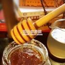蜂蜜棒取用木棒攪棍棒舀勺專用工具神器杯子迷你棒子果醬輔食攪拌 初色家居館