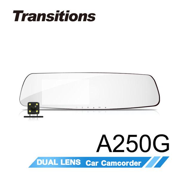 全視線A250G 1296P HDR高清畫質 GPS測速型行車記錄器【速霸科技館】