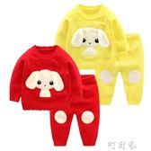 寶寶毛衣套裝女1-3歲男童春秋開衫兒童外套嬰兒針織衫新生兒男0-1 盯目家