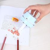 桌面吸塵器 桌面吸塵器學生無線迷你USB充電便攜手持桌面鍵盤吸塵橡皮屑清潔 全館免運