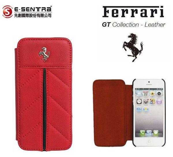 【Ferrari 法拉利】原廠真皮皮套【iPhone5、iPhone5S】側翻式皮套、翻書式皮套【先創國際公司貨】