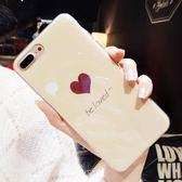 蘋果X手機殼少女仙女愛心藍光7plus潮女款新iphone6s防摔8硅膠6禮物限時八九折