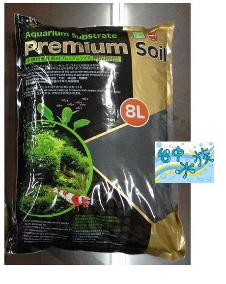 {台中水族}  Premium-soil 優質日本進口 黑土8L-小粒  特價--