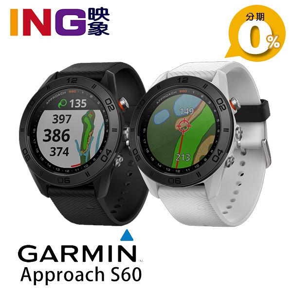 【分期0利率】Garmin Approach S60 高爾夫GPS智慧腕錶 智慧型手錶 (紳士黑/爵士白) 運動手錶