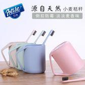 【春季上新】 家用漱口杯情侶牙刷杯刷牙杯子創意簡約牙缸杯韓式旅行洗漱杯套裝