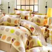 台灣製-春光乍現 雙人加大(6x6.2呎)六件式鋪棉床罩組-淡黃色[艾莉絲-貝倫]T6H-F-157-YL-B