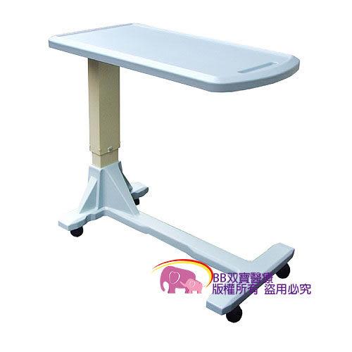 耀宏 ABS塑鋼床上桌 YH018-4 病床餐桌 升降餐桌