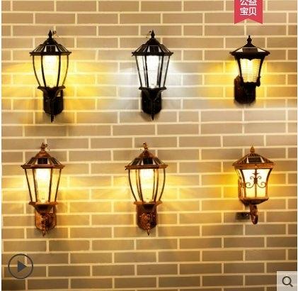 特惠 太陽能壁燈家用戶外太陽能燈屋頂露檯燈走廊燈花園別墅防水庭院燈(不送光源)