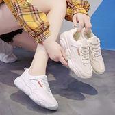 透氣網面小熊運動鞋 女鞋秋季2019新款秋款小白老爹潮鞋夏款 BT12729【彩虹之家】