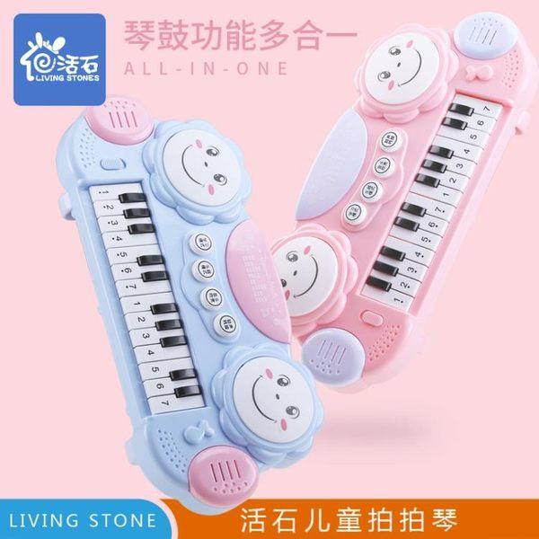 電子琴 兒童電子琴寶寶早教鋼琴小音樂益智玩具  tz10096【棉花糖伊人】  全館滿千9折