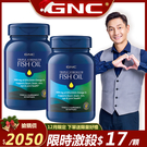 【GNC健安喜 買1送1】三效魚油膠囊 60顆