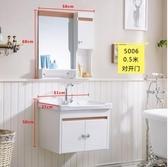 浴櫃 簡約歐式PVC浴室櫃組合小戶型衛浴櫃衛生間洗臉洗手臺盆櫃洗漱臺  ATF  魔法鞋櫃