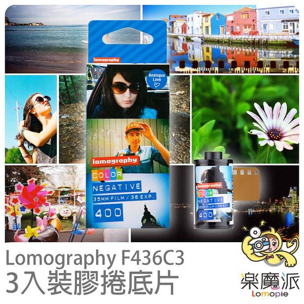 LOMOGRAPHY F436C3 彩色膠捲底片  Color Negative 400 ISO 35mm (一盒三卷)