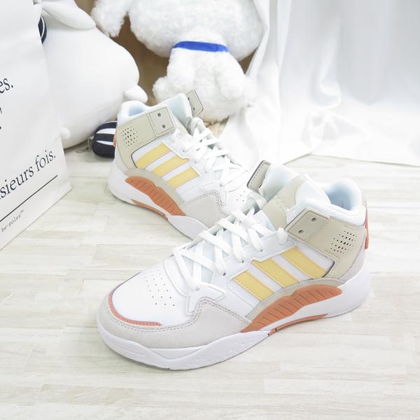 ADIDAS 5TH QUARTER 女款 運動 中筒 籃球鞋 GY7519 白粉【iSport愛運動】